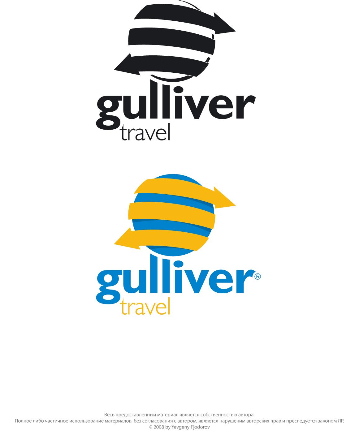 Gulliver Официальный Сайт
